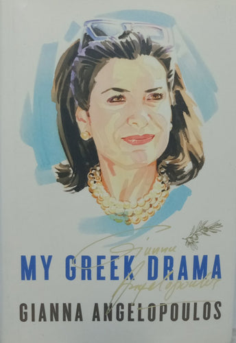 My greek drama by gianna angelopoulos