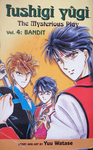 fushigi yugi The Mysterious Play vol.4 Bandit  by Yuu Watase
