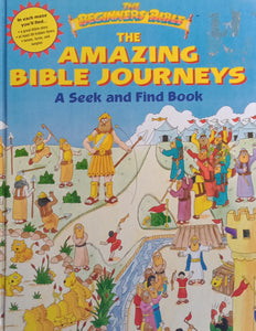 The Amazing Bible Journey by Danny Brooks Dalboy