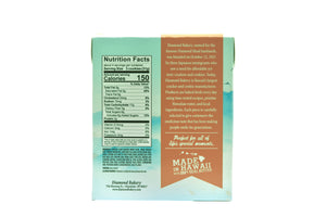 Hawaiian Shortbread Cookies, Peach (4.4oz)