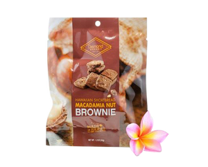 Mini Hawaiian Shortbread Cookies, Brownie Macnut (1.2oz / Case of 100)
