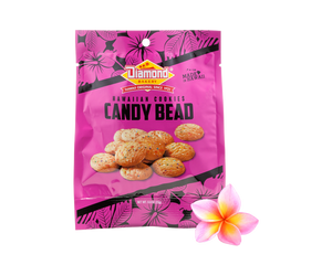 Hawaiian Cookies, Candy Bead (0.8oz / Case of 100)