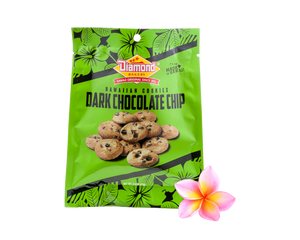 Hawaiian Cookies, Dark Chocolate Chip (0.8oz / Case Of 100)