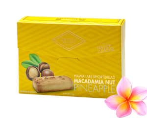 Hawaiian Macadamia Shortbread Cookies, Pineapple (4.0oz)