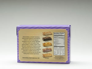 Hawaiian Macadamia Shortbread Cookies, Taro (4.0oz)