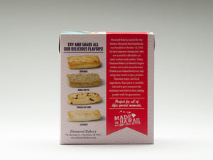 Hawaiian Shortbread Cookies, Original (4.4oz)