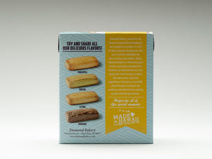 Hawaiian Shortbread Cookies, Lilikoi (4.4oz)
