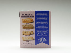 Hawaiian Shortbread Cookies, Coconut (4.4oz)