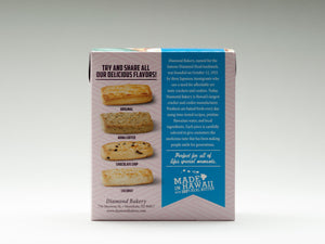 NEW! Hawaiian Shortbread Cookies, Kona Coffee