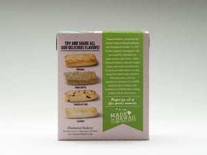 Hawaiian Shortbread Cookies, Chocolate Chip(4.4oz)