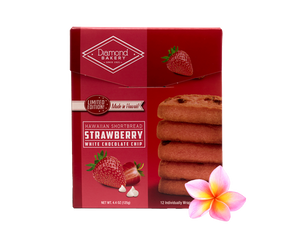 Hawaiian Shortbread Cookies, Strawberry w/ White Chocolate (4.4oz)