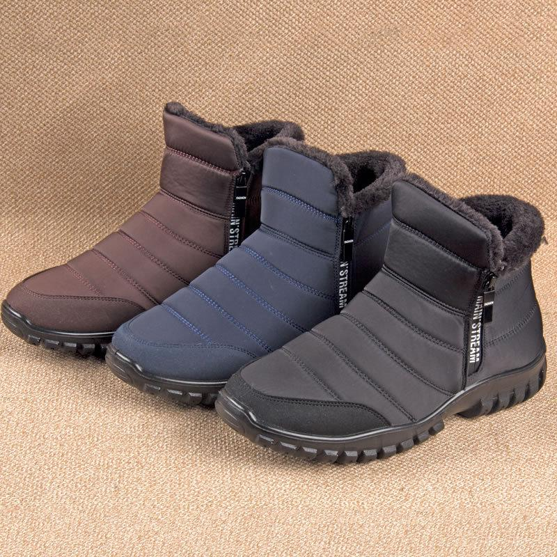 🔥Hot Sale🔥Warm Fur Lining Waterproof Outdoor Winter Non-Slip Snow Booties - 7 Bess
