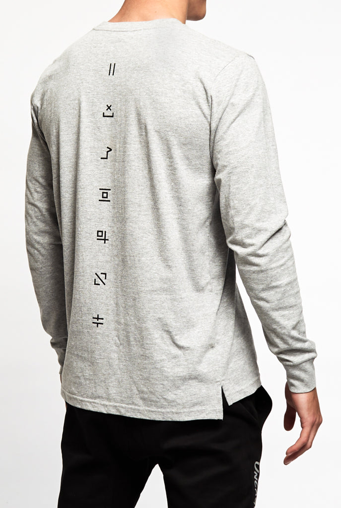 Uncaged Vol. 7 Graphite Long Sleeve Tee