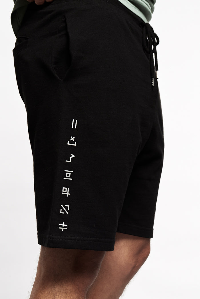 Uncaged Vol. 7 Nocturnal Sweat Shorts