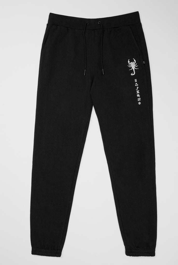 Uncaged Vol. 9 Womens Intensity Sweatpant