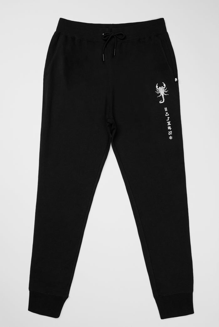 Uncaged Vol. 9 Mens Intensity Sweatpant
