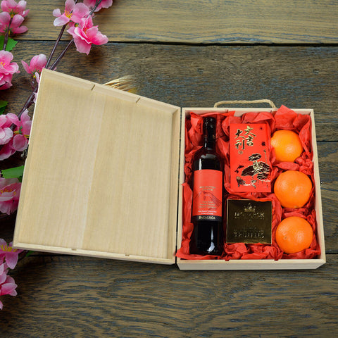 Chinese New Year Delight Gift Set
