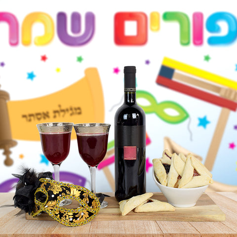 Cookies & Wine Purim Gift Basket, wine gift baskets, kosher gift baskets, gourmet gift baskets, gift baskets, Jewish holiday gift baskets, Purim gift baskets, Shabbat gift baskets, Passover gift baskets