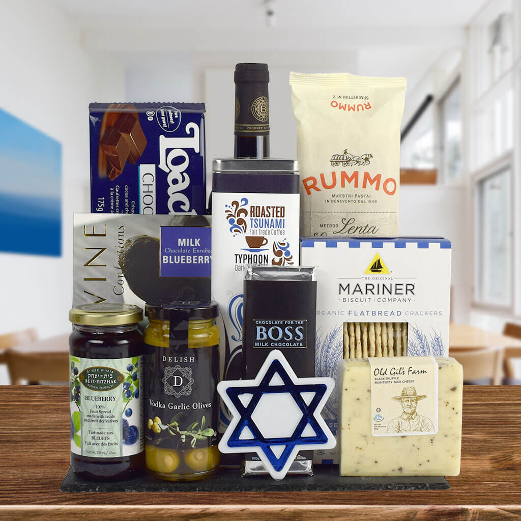 The Mediterranean Hanukkah Gift Set