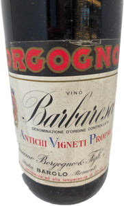 Giacomo Borgogno & Figli Barbaresco Riserva DOCG - 1970 in personalised wooden presentation box. - Cambridge Deli