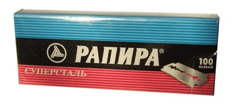 Rapira Stainless Razor Blades 100 Pack (New Style) - FineShave