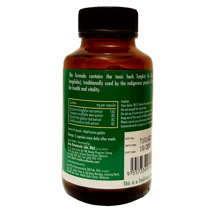 Tongkat Ali Plus Capsules Back Label