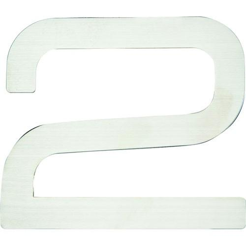 Atlas Homewares AT-PGN2-SS  Paragon - Outside Hardware Stainless Steel House Number - KnobDepot.com