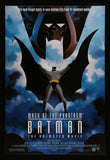 Batman Mask of the Phantasm one sheet 1993