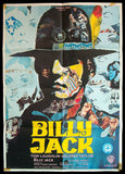 Billy Jack 1971 French poster Ermanno Iaia