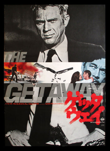 The Getaway Japanese movie poster McQueen Peckinpah 1972