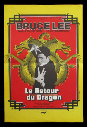 The Green Hornet French movie poster Bruce Lee Kato