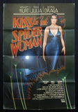 Kiss of the Spider Woman international one sheet