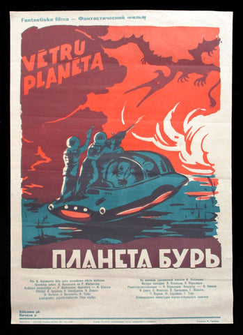 Planet of Storms Latvian sci fi USSR 1962