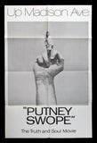 Putney Swope one sheet movie poster 1969