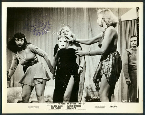Queen of Outer Space 8x10 still 1958 Zsa Zsa Gabor