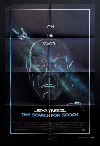 Star Trek III: The Search for Spock one sheet 1984