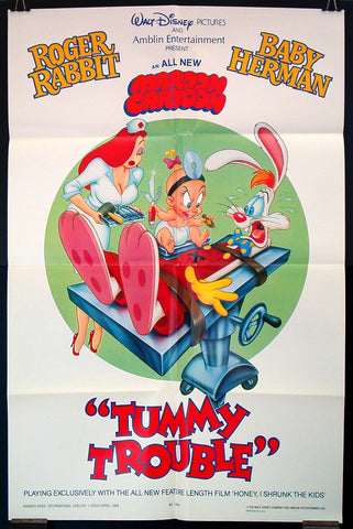 Tummy Trouble 1989 US one sheet
