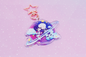 "Sheith ""My Universe"" Charm"