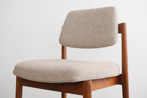 Mid Century Slipper Chair