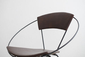 Mid Century Circle Chair