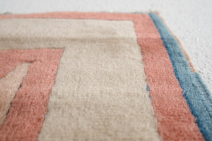 3x4 Turkish Rug | ADIL