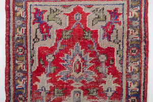 2.5x4.5 Turkish Rug | SIBEL
