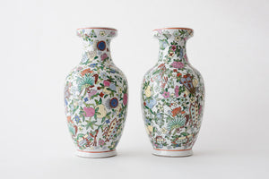 Chinese Floral Pottery Vase