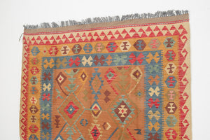 5x6.5 Turkish Rug | TULON