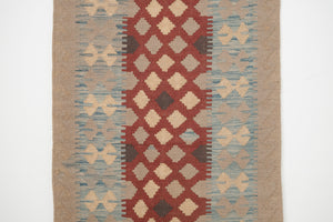 2.5x6.5 Turkish Rug | TEOMAN