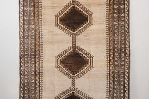 4.5x8 Persian Gabbeh Runner | ZAHED