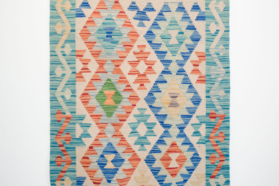 2.5x4 Turkish Rug | TAMAY