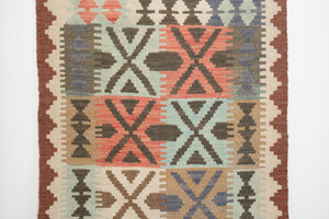 2.5x4 Turkish Kilim Rug | NISAN