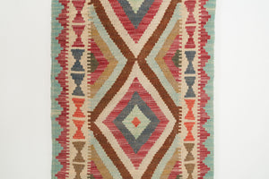 2x3.5 Turkish Kilim Rug | ASENA
