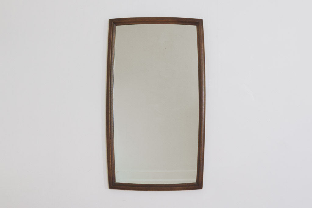 Broyhill Emphasis Mirror